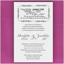 Affordable Wedding Invitation Elegant Purple Wedding Invitations