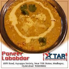 what is multi cuisine restaurant multirestaurant on follow this authentic punjabi