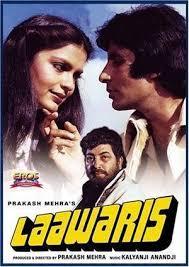 Download Road To Sangam Hindi Movie