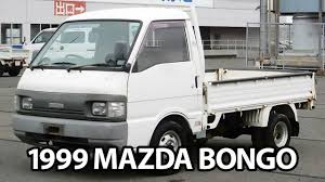 1999 MAZDA BONGO TRUCK 0.85 Ton For Sale - YouTube A Kia Bongo Truck Carrying Local Afghans In Afghistans Southern Korean Used Car 2013 Iii Truck Double Cab 4wd Used Brisa Nicaragua 2001 Vendo Camioncito Kia Bongo Kobe 1993 Mazda 15t With Dual Re Flickr Filekia Frontierjpg Wikimedia Commons 1998 Mar White For Sale Vehicle No Pp64778 Marios Garage For Sale Carchiefcom Mazda Japanese Vehicles Exporter Tomisho