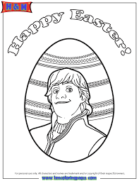 Kristoff Easter Coloring Page