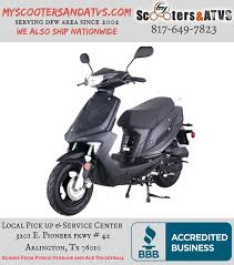 Buy Taotao New Speed 50 Replaceable Plastic Body Gas Street