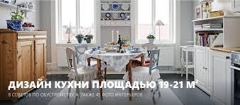 8 tipps für die gestaltung einer großen küchenfläche 19