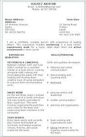 Resume Soft Skills Example Personal Sample Tire