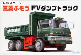 Fujimi 24TR-04 011974 Mitsubishi Fuso FV Dump Truck 1/24 Scale Kit ... Possibilities Of The New 2019 Mitsubishi Raider Allnew L200 Debuting At Geneva Motor Show Carscoops Fiat Sign Mou On Development Midsize Truck Used 2013 Mitsubishi Fe160 Crew Cab Dump Truck For Sale In New Pick Up Stock Photos Fuso Canter 9c18 Tipper 2017 Exterior And Minicab Wikipedia Distributor Resmi Truk Indonesia Danmark 1992 Fk Salvage For Sale Hudson Co 168729
