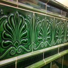 underground tiles search metro stations
