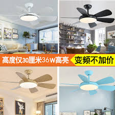 Inverter Slim Ceiling Fan Light LED High Bright Dining Room Living Bedroom