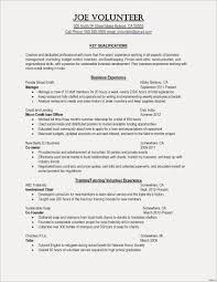 Education Cover Letter Examples New A Good Resume Example Format School Teacher