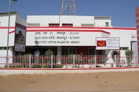 Post fice Passport Seva Kendra opens at Palanpur serving 3