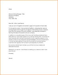 Bank Teller Cover Letter Template Example Best Cover Letter for Bank