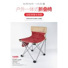 Outdoor Folding Chair Fishing Chair Picnic BBQ Chair Portable Backrest Chair Portable Seat Lweight Fishing Chair Gray Ancheer Outdoor Recreation Directors Folding With Side Table For Camping Hiking Fishgin Garden Chairs From Fniture Best To Fish Comfortably Fishin Things Travel Foldable Stool With Tool Bag Mulfunctional Luxury Leisure Us 2458 12 Offportable Bpack For Pnic Bbq Cycling Hikgin Rod Holder Tfh Detachable Slacker Traveling Rest Carry Pouch Whosale Price Alinium Alloy Loading 150kg Chairfishing China Senarai Harga Gleegling Beach Brand New In Leicester Leicestershire Gumtree
