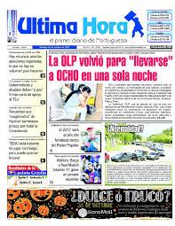 Edici³n 16 10 2016 by Ultima Hora El primer diario de Portuguesa