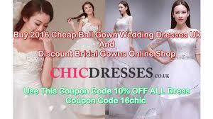 buy 2016 cheap ball gown wedding dresses uk and discount bridal