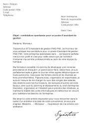 lettre de motivation assistant de gestion pme pmi modèle de lettre