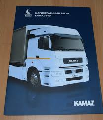 Kamaz 5490 Tractor Truck Brochure Prospekt - AUTO BROCHURE Bell Brings Kamaz Trucks To Southern Africa Ming News Parduodamos Maz Lkamgazeles Ir Kitu Skelbiult Kamaz Truck Sends A Snow Jump Vw Gti Club Truck With Zu232 By Lunasweety On Deviantart Goes Northern Russia For An Epic Kamaz In Afghistan Stock Photo 51100333 Alamy 63501 Mustang 2011 3d Model Hum3d 5490 Tractor Brochure Prospekt Auto Brochure Military Eurasian Business Briefing Information Racing Vs Zil Apk Download Free Game Russian Garbage On A Dump Image Of Dirty 5410 Update 123 Euro Simulator 2 Mods