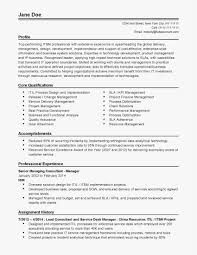 Property Manager Cover Letter Free Download Sample Resume Awesome Consulting Examples Format