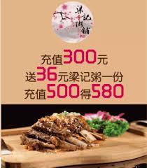 poubelle int馮r馥 cuisine verri鑽e cuisine 100 images cuisine avec verri鑽e 100 images