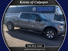 Koons Of Culpeper Culpeper VA   New & Used Cars Trucks Sales & Service