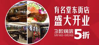 cr馥r sa cuisine 3d 好吃吧美食网汇集千万家餐饮打折优惠和美食团购等天下美食小吃资讯维港