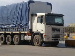 100 Mca Trucking License