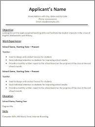 Free Teacher Resume Templates Download Format Word