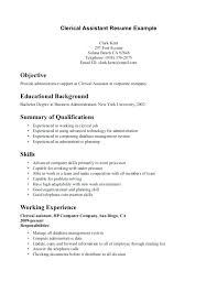Objective For Clerical Resume Assistant Examples Template Word Administrative Sample Templates Samples