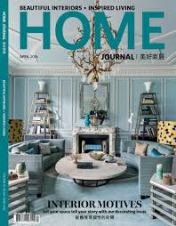 100 An Shui Wan 1979 On Home Area17 Architecture And Interiors