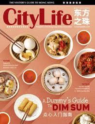 la cuisine de cl饌 citylife magazine may 2016 by citylife hk issuu
