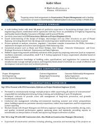 Civil Engineer Fresher Resume Format Pdf Sample And Template Strategic