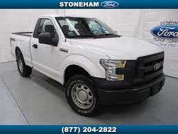 2016 Used Ford F-150 4WD Regular Cab At Stoneham Ford Serving ... 2016 Used Ford F150 4wd Supercrew 145 Xlt At Perfect Auto Serving Best Black Friday 2017 Truck Sales In North Carolina F Cars Austin Tx Leif Johnson 2014 Bmw Of Round Rock Lifted 150 Platinum 44 For Sale 39842 Inside 2018 2wd Gunther Volkswagen Platinum Watts Automotive Salt Lake Used2012df150svtrapttruckcrewcabforsale4 Ford 2010 Ford One Nertow Packagebluetoothsteering Wheel In Hammond Louisiana Dealership 4x4 Trucks 4x4 Tonasket Vehicles For