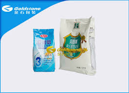 Whey Protein Coffee Powder Packaging Foil Zip Lock Bags Middle Bottom Seal