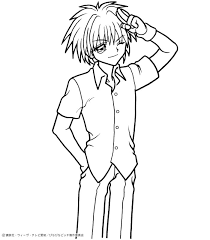 Kaito Coloring Pages