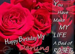 Birthday Wishes For Husband  Birthday Wishes