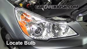 drl replacement 2010 2014 subaru outback 2012 subaru outback 2 5