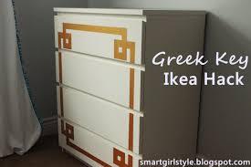 Ikea Nyvoll Dresser Grey by Smartgirlstyle Bedroom Makeover Ikea Malm Dresser
