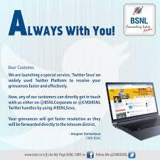 BSNL India On Twitter