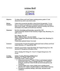Substitute Teacher Resume No Experience By Ashton Hoff