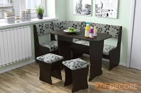 FIJI Kitchen Nook Dining Table Set L Shaped Storage Bench Dark Oak Floral