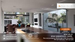 100 Shmaryahu New House For Sale In Kfar YouTube
