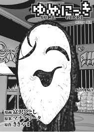 Earthbound Halloween Hack Wiki by Uboa Yume Nikki Wiki Fandom Powered By Wikia