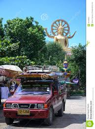 Songthaew Share Taxi Koh Samui Thailand Editorial Image - Image Of ... Fire Truck By Big Bag Song 9 Night Records Trucks For Kids More Nursery Rhymes Songs 18 Wheels And A Dozen Roses Kathy Mattea Wheelers Pinterest About Monster Explain Dont Tell Me How To Live Concrete Revolutio Choujin Gensou The Last Song Random Curiosity Gps Semi Eld Devices Garmin The That Went By The World Came Save Haiti Mud Tires Best Image Kusaboshicom Pure Grain Truckin Feat Dave Barnes On Slide Guitar Nice Semitrailer Truck Wikipedia Funny Hulk Cars Smash Big Truck Party Lightning Mcqueen Cursed Cars Iii True Story Behind Phantom 309 Bestride