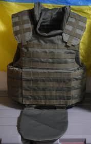Ukraine National Guard Korsar M3m 1 4 Body Armor