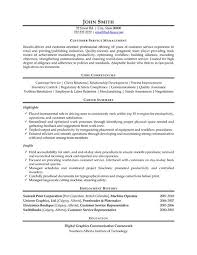 A Resume Template For Customer Service Manager You Can Download It And Make Your Own