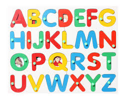 NOPQ English Alphabet Letters Are Made Of Gift Stock Vector