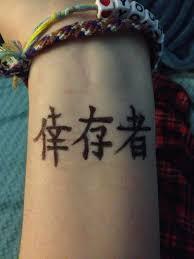 Chinese Hieroglyph Wrist Tattoo