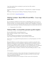 Medical Front Desk Resume Objective by Resume Objective Medical Assistant Position