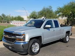Inventory | Arizona Federal Members' Auto Center