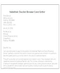 Cover Letter Substitute Teacher With Experience Sample