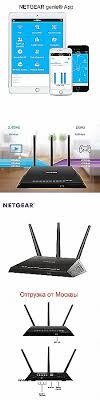 antenne wifi pour pc bureau bureau antenne wifi pour pc bureau fresh this triangular antenna