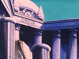 image maison du cancer 86 png wiki seiya fandom